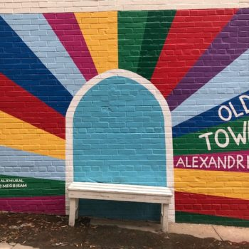 Coming to Laissez Fair? Here are more sights to see while you're in Alexandria 5